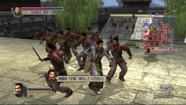 Dynasty Warriors 5 Xtreme Legends Special