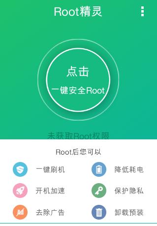 Cara Mudah Root Semua Android Tanpa PC GETPCGAMESET