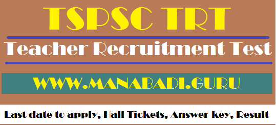 Answer Key, Teacher Posts, Teacher Recruitment Test, TS DSC, TS Hall Tickets, TS Jobs, TS Results, TSPSC, TSPSC TRT