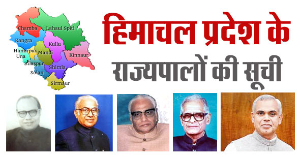 Himachal Pradesh Governors
