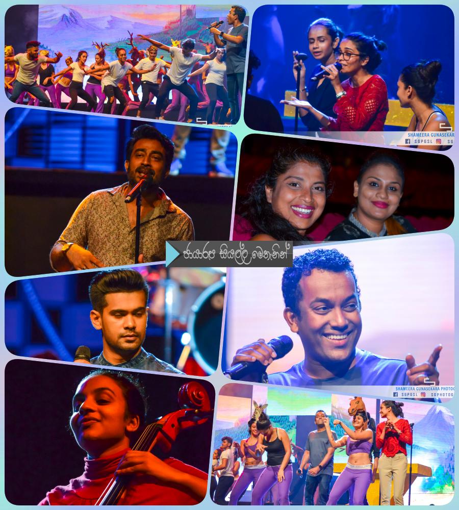 https://gallery.gossiplankanews.com/event/in-between-sumathi-awards-rehersals.html