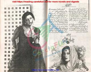 Phool Mandi Complete Novel Episode 1 By Farzana Kharl