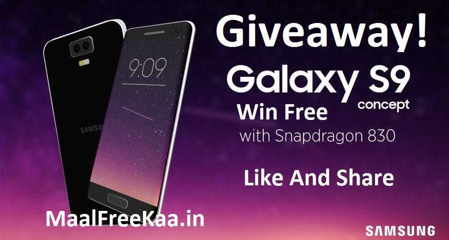 Samsung galaxy giveaway