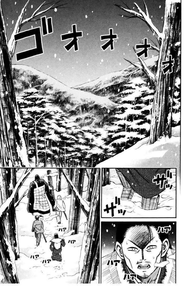 Higanjima chapter 70 trang 6