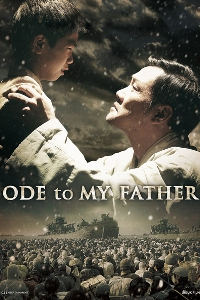 Poster Ode to My Father