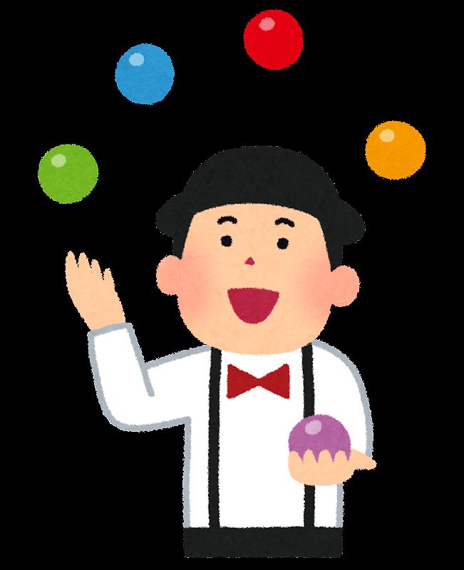 https://2.bp.blogspot.com/-KNCwHkP8QBg/VMIvdve2dLI/AAAAAAAAq8o/gtDYtdjFaZM/s800/daidougei_juggling.png