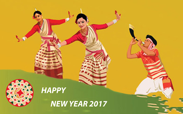 happy new year 2017 in assamese language