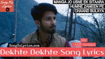 dekhte-dekhte-song-lyrics-sung-by-atif-aslam-shahid-kapoor-nusrat-fateh-ali-khan-lyrics