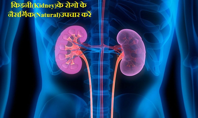 Natural Treatments for Kidney Diseases