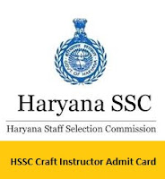 HSSC Craft Instructor Admit Card