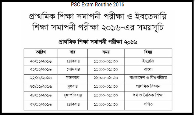 PSC-Exam Routine-2016