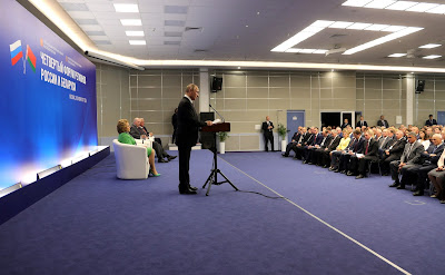 Vladimir at the Fourth Forum of Russian and Belarusian Regions.