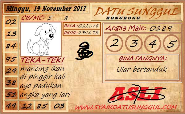 Syair HK Minggu 19-11-2017 - Syair SGP HK