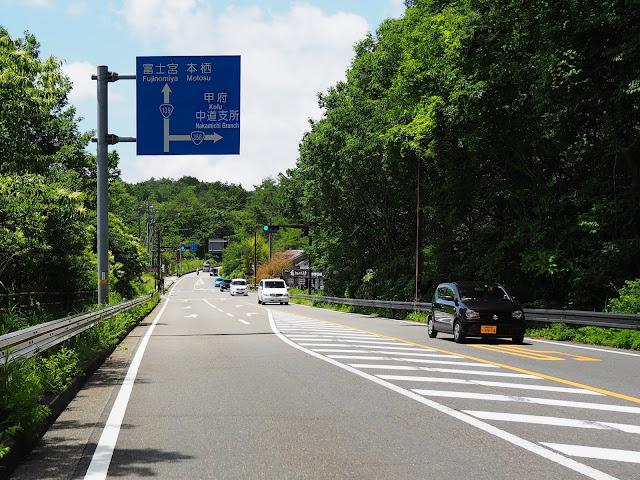 富士パノラマライン 赤池交差点 精進ブルーライン