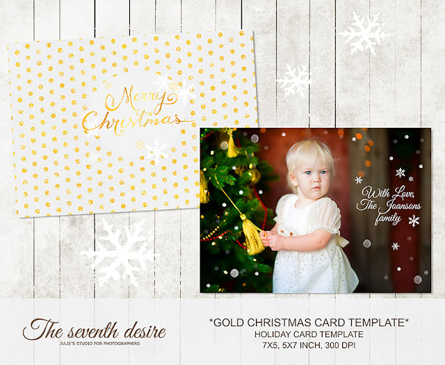 Everything Else,  graphic design,  christmas card,  holiday card,  card template,  photo card template, photoshop template,  photo template,  folded card template,  gold christmas,  photographer,  5x7 photo card,  7x5 photo card