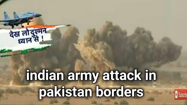 Breaking news पाकिस्तानी सीमा के पास गरजे भारतीय लड़ाकू विमान