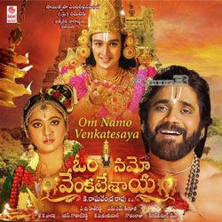 Om Namo Venkatesaya,Om Namo Venkatesaya Songs,Om Namo Venkatesaya mp3
