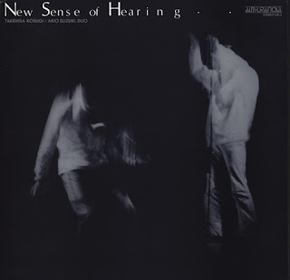 Takehisa Kosugi, Akio Suzuki, New Sense of Hearing
