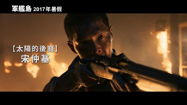 電影《軍艦島》台灣確定暑假上檔