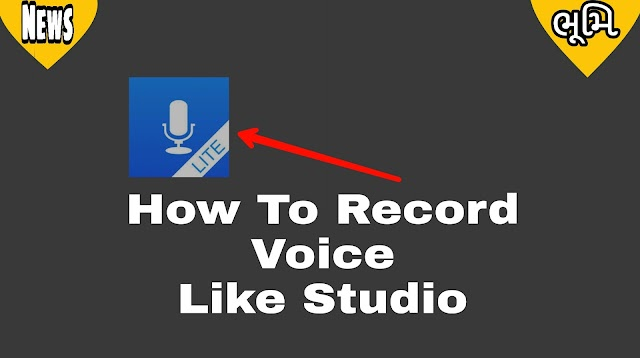 Record Clear Voice In Android