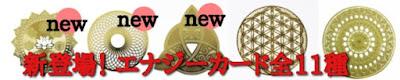 https://item.rakuten.co.jp/froms-shop/c/0000000312/