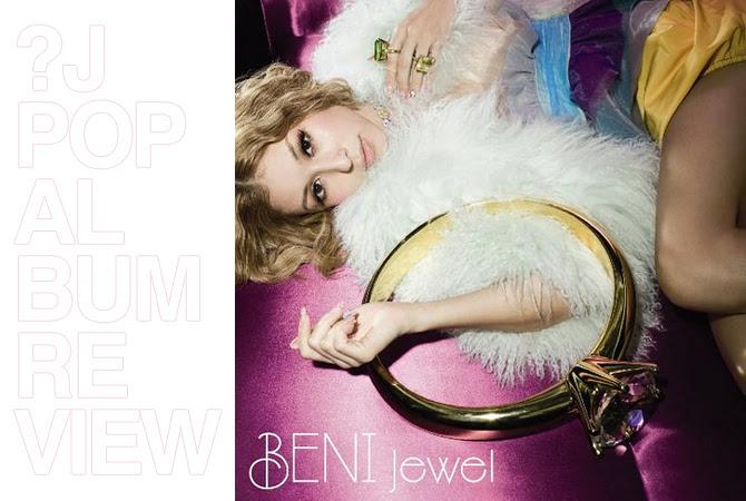 Beni - Jewel | Random J Pop