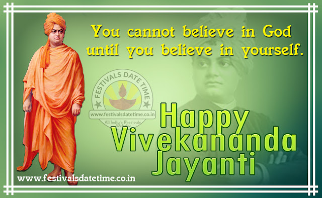 Swami Vivekananda Jayanti Wishing Wallpaper Free Download