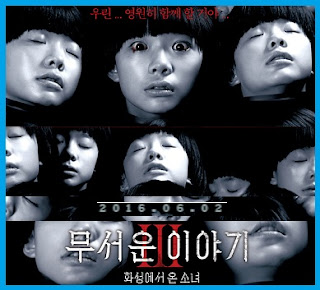 Horror Stories 3 Korean Movie