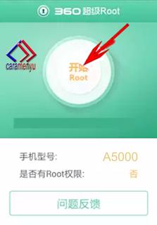 Cara Root Lenovo A5000 Tanpa PC