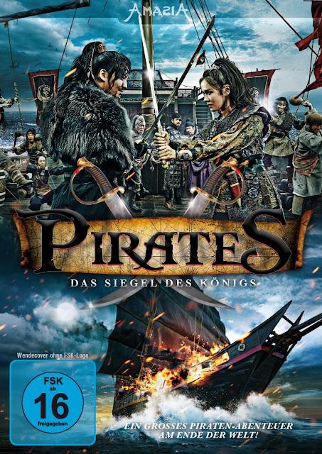 The Pirates ศึกโจรสลัด ล่าสุดขอบโลก [HD][พากย์ไทย]