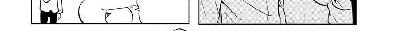 อ่านการ์ตูน Koisuru Yankee Girl ตอนที่ 1 หน้าที่ 85