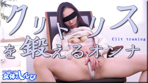 Nyoshin_n2029_cover