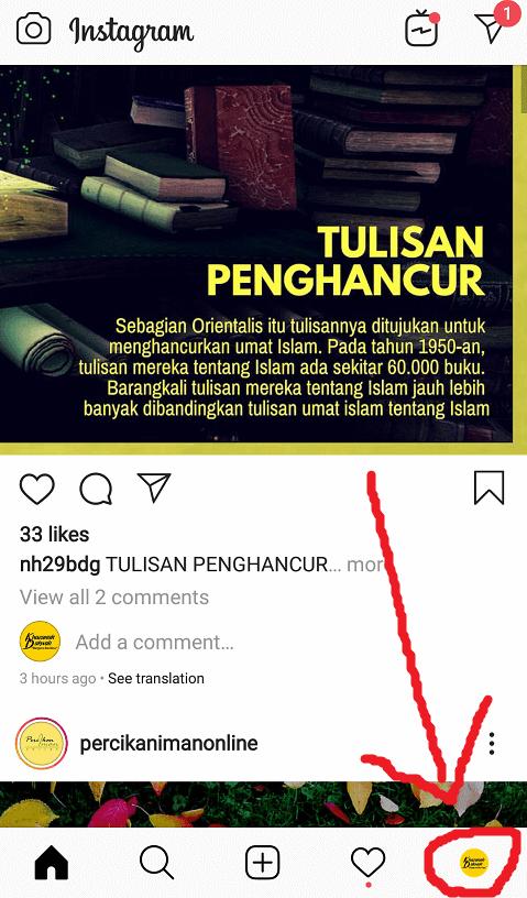 Masuk ke Profile Instagram