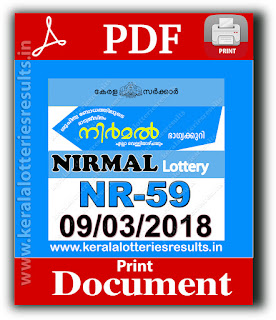 keralalotteriesresults.in, 9 March 2018 Result, kerala lottery, kl result,  yesterday lottery results, lotteries results, keralalotteries, kerala lottery, keralalotteryresult, kerala lottery result, kerala lottery result live, kerala lottery today, kerala lottery result today, kerala lottery results today, today kerala lottery result, 9 3 2018, 9.3.18, kerala lottery result 09-03-2018, nirmal lottery results, kerala lottery result today nirmal, nirmal lottery result, kerala lottery result nirmal today, kerala lottery nirmal today result, nirmal kerala lottery result, nirmal lottery NR 59 results 9-3-2018, nirmal lottery NR 59, live nirmal lottery NR-59, nirmal lottery, 09/03/2018 kerala lottery today result nirmal, nirmal lottery NR-59 9/3/2018, today nirmal lottery result, nirmal lottery today result, nirmal lottery results today, today kerala lottery result nirmal, kerala lottery results today nirmal, nirmal lottery today, today lottery result nirmal, nirmal lottery result today, kerala lottery result live, kerala lottery bumper result, kerala lottery result yesterday, kerala lottery result today, kerala online lottery results, kerala lottery draw, kerala lottery results, kerala state lottery today, kerala lottare, kerala lottery result, lottery today, kerala lottery today draw result, kerala lottery online purchase, kerala lottery online buy, buy kerala lottery online