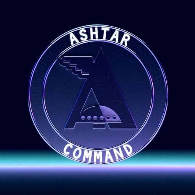 阿斯塔指揮部