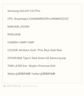 Galaxy C5 Pro and Galaxy C7 Pro specifications