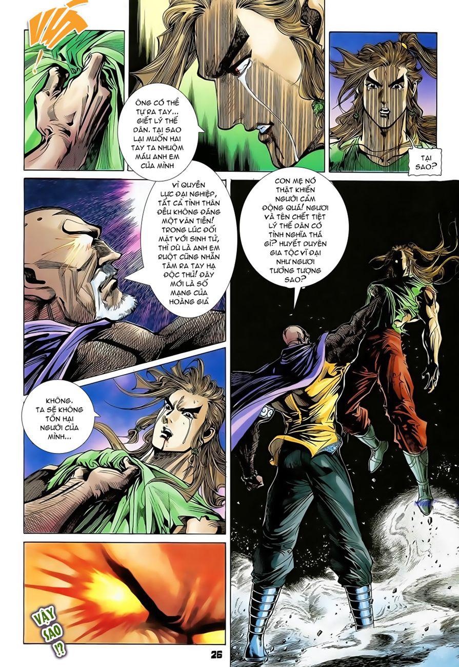 Đại Đường Uy Long chapter 71 trang 26