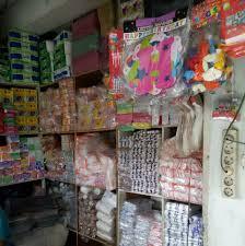 Toko Plastik Terdekat Pasar Laris Manis
