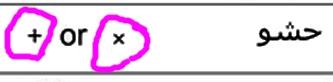 رمز غرزة الحشو . single crochet . طريقة عمل غرزة الحشو . غرزة الحشو . طريقة غرزة الحشو . دورة الكروشية . غرزة الحشو ..تعلم الكروشيه . دروس الكروشيه  .