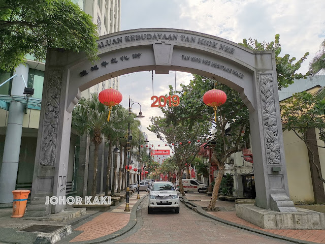 Walking Guide to Good Food & Cafes near Johor JB Customs