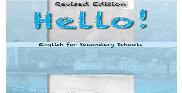 كتاب workbook للصف الثالث الثانوي من موقع الوزارة طبعة 2019