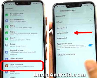 Menu smart assistance huawei