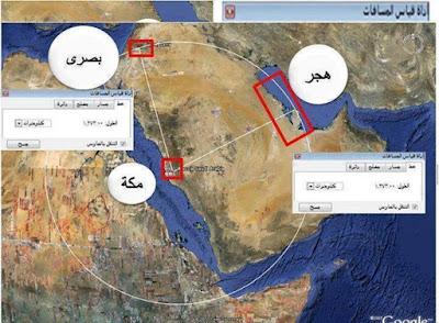 Google Maps Ungkap Hadits Rasulullah Terkait Jarak Dua Pintu Surga