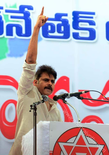 Pawan kalyan PICS AT kakinada public meeting