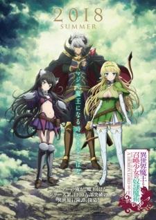 Isekai Maou to Shoukan Shoujo no Dorei Majutsu الحلقة 09 مترجم اون لاين