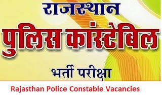 Apply For Rajasthan Police Vacancy