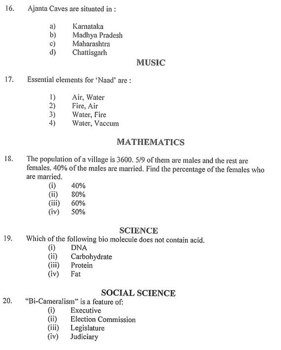 Image : HTET 2017 Sample Question Paper for Level-2 TGT MATH SCIENCE MUSIC SST @ TeachMatters