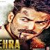 Dasshera full hindi movie download 2018 in HD 850mb