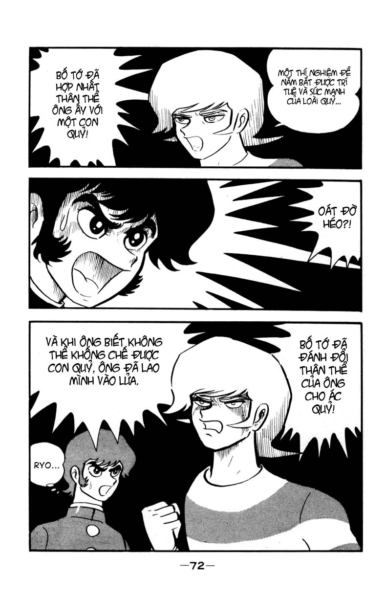 DevilMan chapter 2.2 trang 9