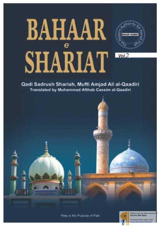 Bahar e Shariat Vol 2 In English By Sadrush Sharia